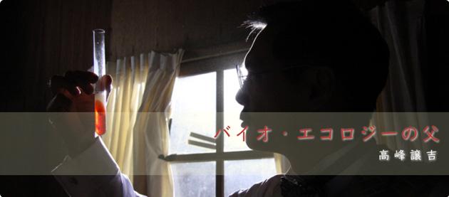 市川徹 監督 映画「さくら、さく...