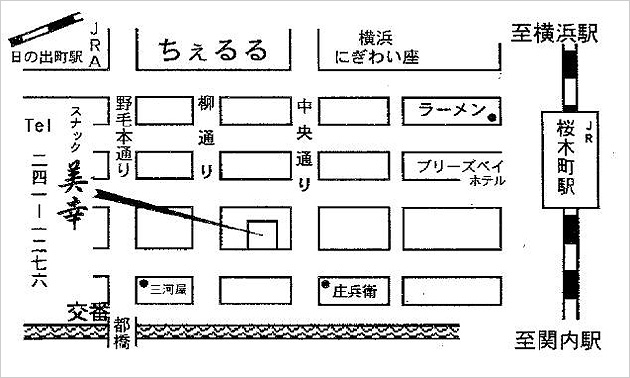 きぬぎぬ東京>